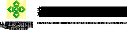 乐虎国际APP供销合作社