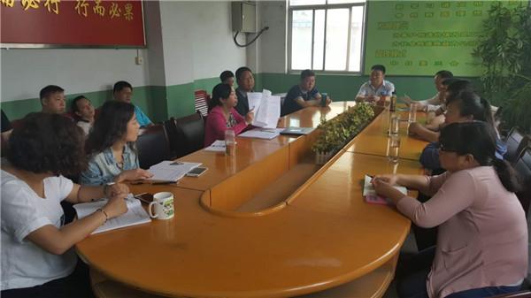 回收公司2016年5月12日学习简报