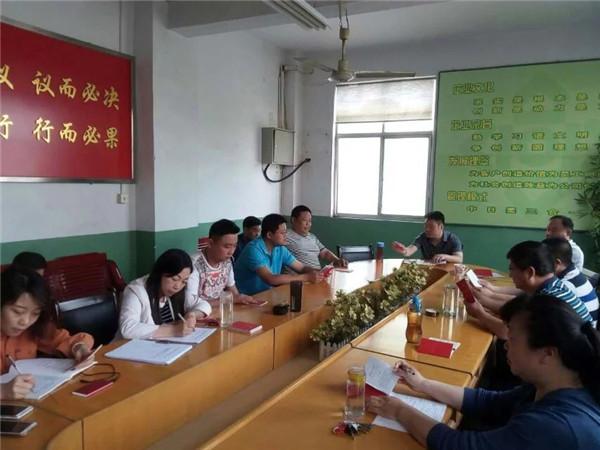 5月19日回收公司学习党章简报