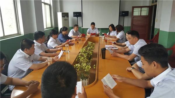 5月26日回收公司学习党章简报