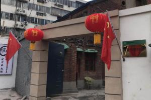 乐虎国际APP日杂废旧物资公司