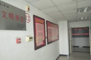 辉县市供销合作社